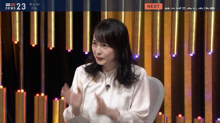 2019年09月26日山本恵里伽の画像11枚目