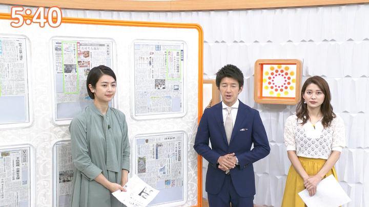 2019年09月03日山本里菜の画像02枚目