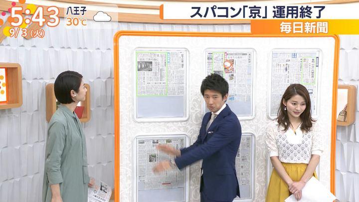 2019年09月03日山本里菜の画像03枚目