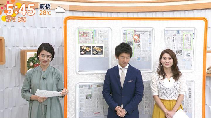 2019年09月03日山本里菜の画像04枚目