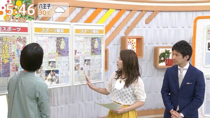 2019年09月03日山本里菜の画像05枚目