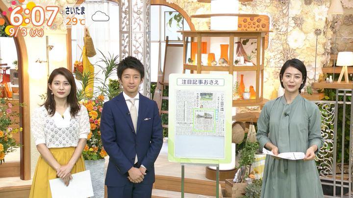 2019年09月03日山本里菜の画像08枚目