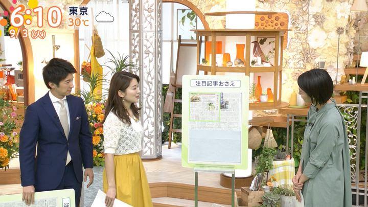 2019年09月03日山本里菜の画像09枚目