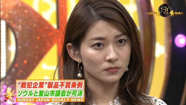 2019年09月08日山本里菜の画像01枚目