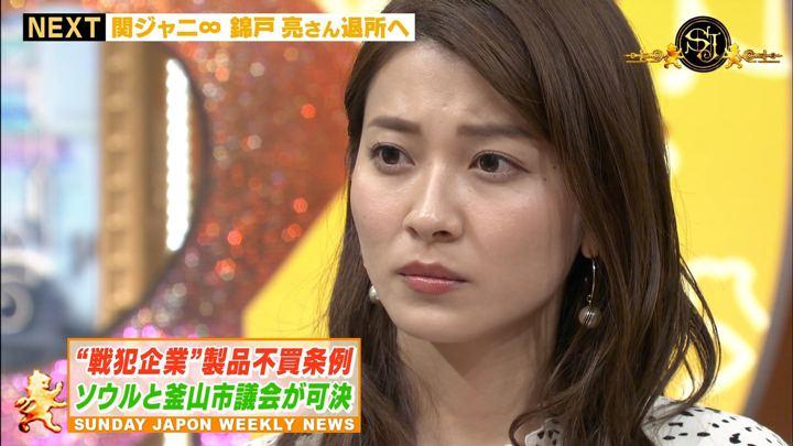 2019年09月08日山本里菜の画像02枚目