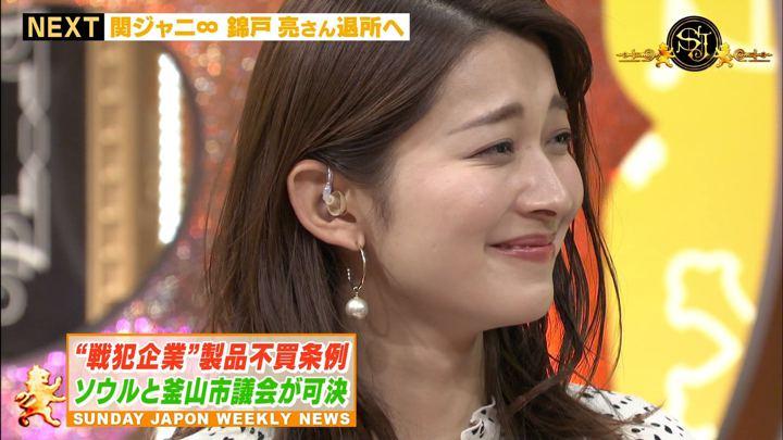 2019年09月08日山本里菜の画像03枚目