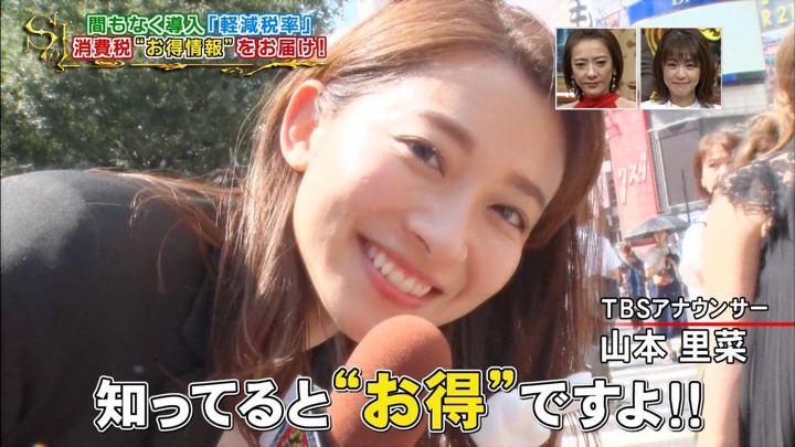 2019年09月08日山本里菜の画像09枚目