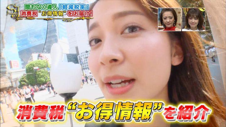 2019年09月08日山本里菜の画像10枚目