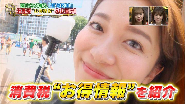 2019年09月08日山本里菜の画像12枚目