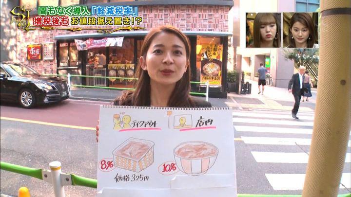 2019年09月08日山本里菜の画像15枚目
