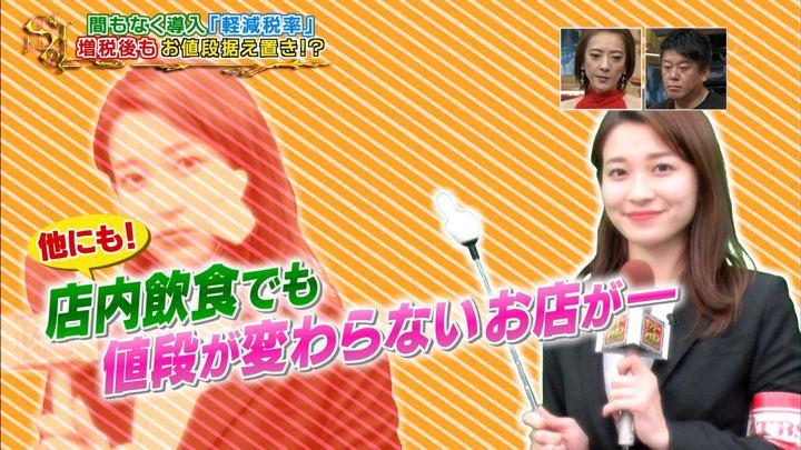 2019年09月08日山本里菜の画像17枚目