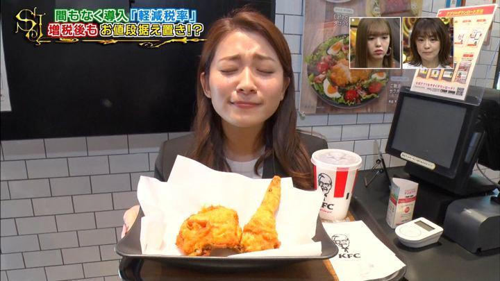 2019年09月08日山本里菜の画像19枚目