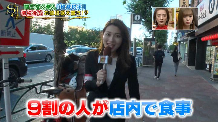 2019年09月08日山本里菜の画像21枚目