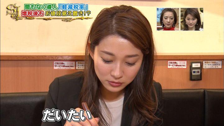 2019年09月08日山本里菜の画像22枚目