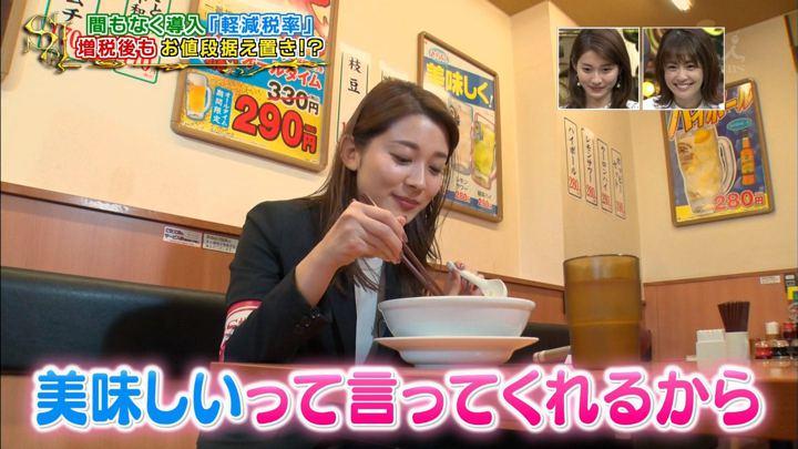 2019年09月08日山本里菜の画像24枚目