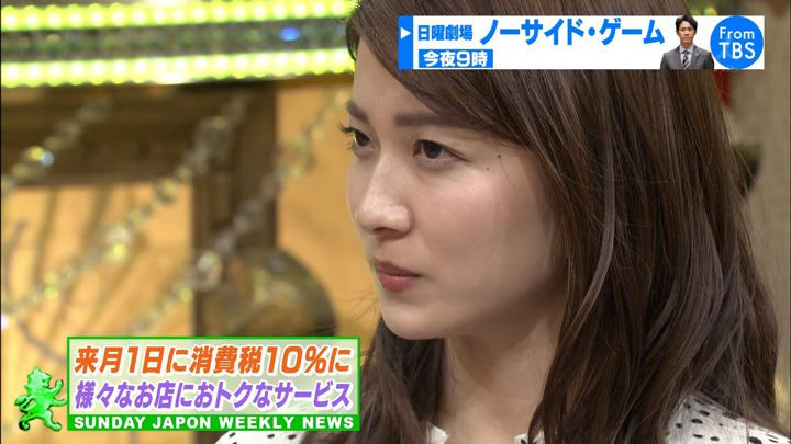 2019年09月08日山本里菜の画像26枚目