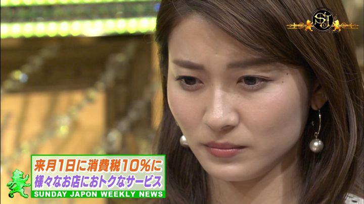 2019年09月08日山本里菜の画像28枚目