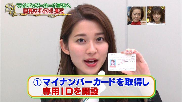 2019年09月08日山本里菜の画像29枚目