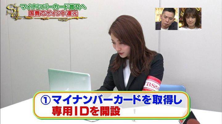 2019年09月08日山本里菜の画像30枚目