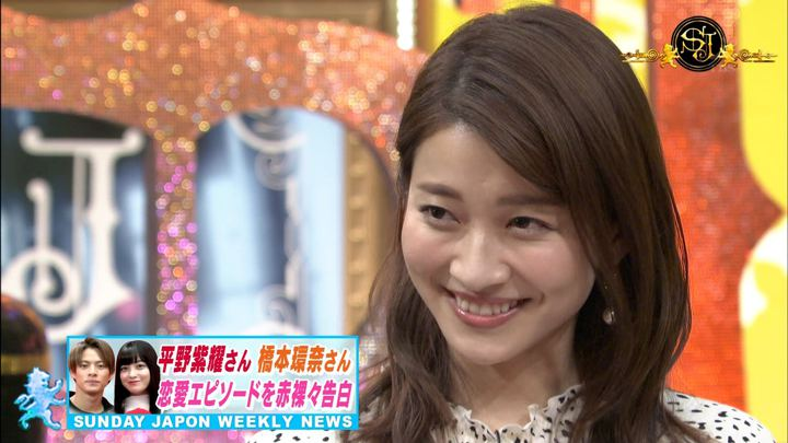 2019年09月08日山本里菜の画像34枚目