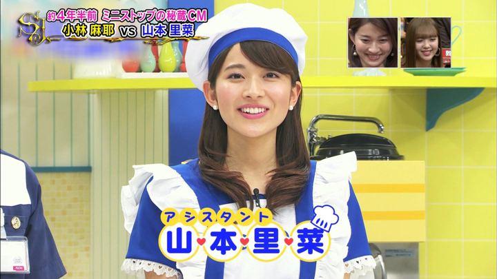 2019年09月08日山本里菜の画像37枚目