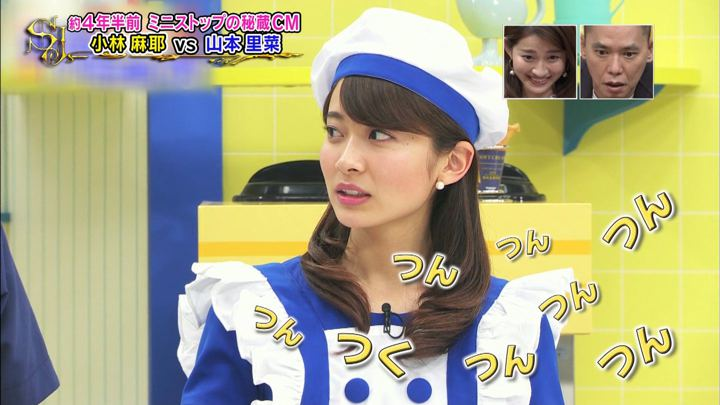 2019年09月08日山本里菜の画像38枚目