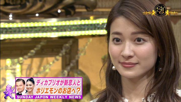 2019年09月08日山本里菜の画像44枚目