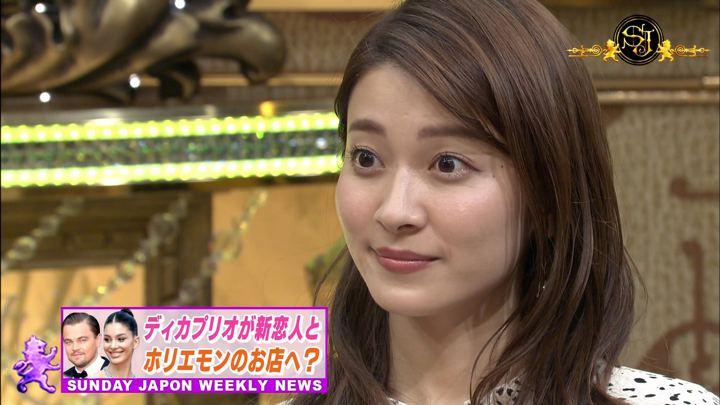 2019年09月08日山本里菜の画像45枚目