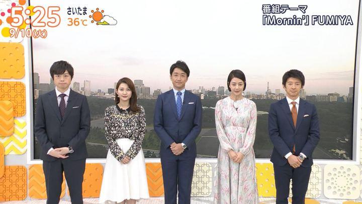 2019年09月10日山本里菜の画像01枚目