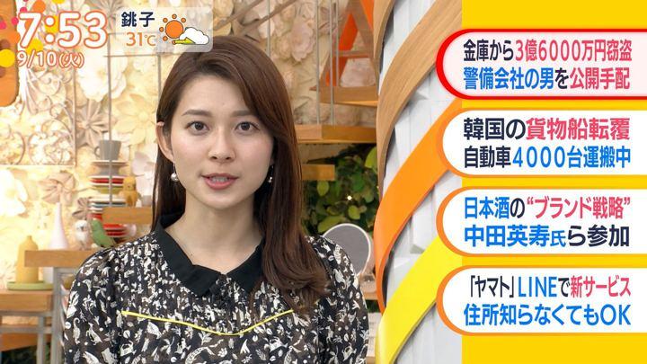 2019年09月10日山本里菜の画像12枚目
