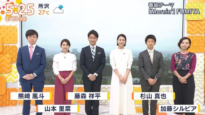 2019年09月23日山本里菜の画像01枚目