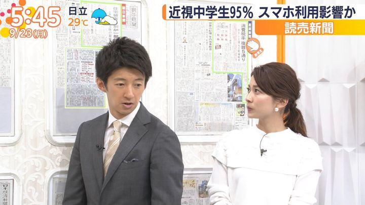 2019年09月23日山本里菜の画像03枚目