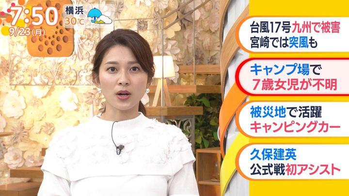 2019年09月23日山本里菜の画像12枚目