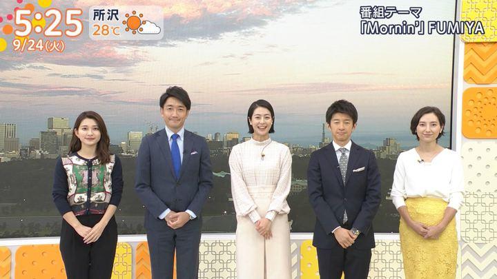 2019年09月24日山本里菜の画像01枚目