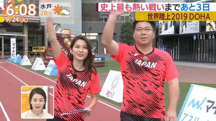 2019年09月24日山本里菜の画像05枚目
