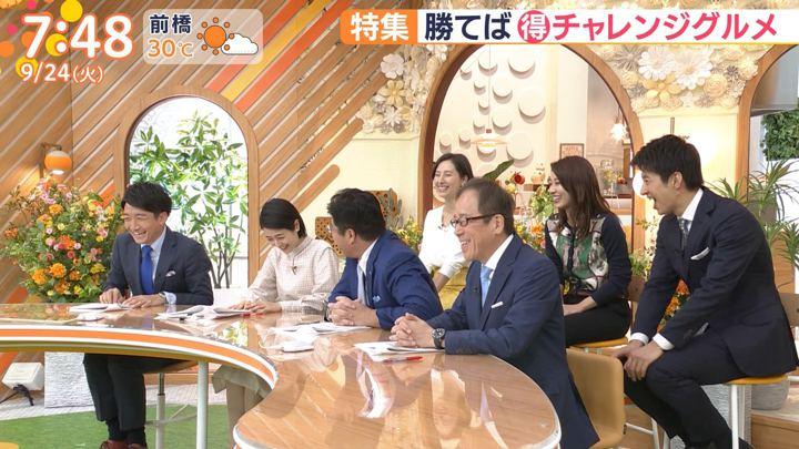 2019年09月24日山本里菜の画像10枚目