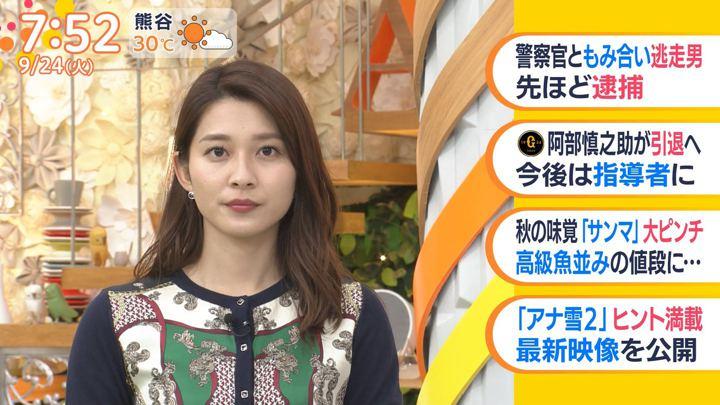 2019年09月24日山本里菜の画像12枚目