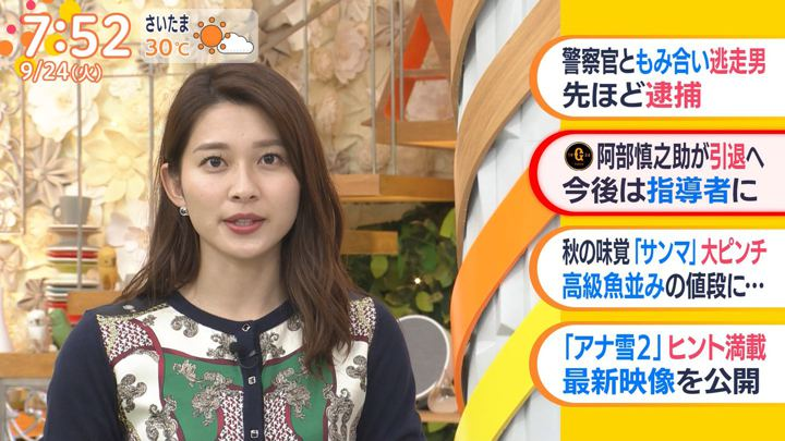 2019年09月24日山本里菜の画像13枚目