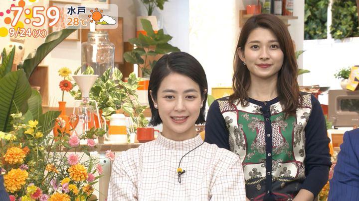 2019年09月24日山本里菜の画像14枚目