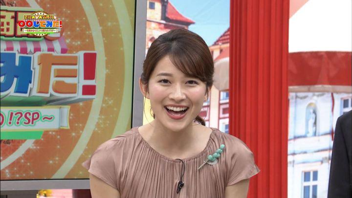 2019年09月27日山本里菜の画像02枚目