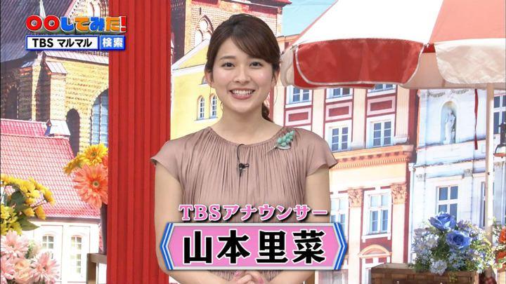 2019年09月27日山本里菜の画像04枚目