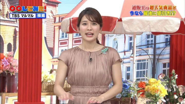 2019年09月27日山本里菜の画像05枚目