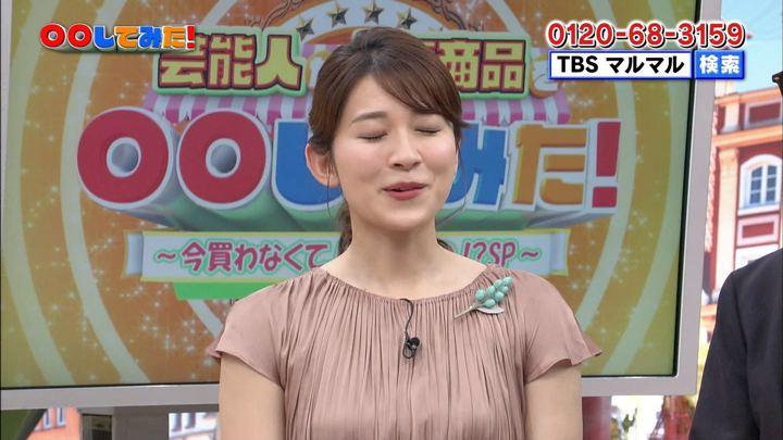 2019年09月27日山本里菜の画像08枚目