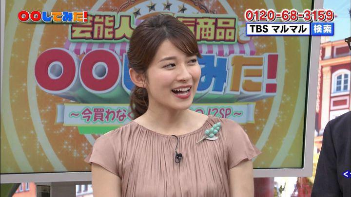 2019年09月27日山本里菜の画像09枚目