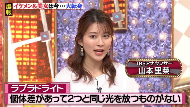 2019年09月27日山本里菜の画像13枚目