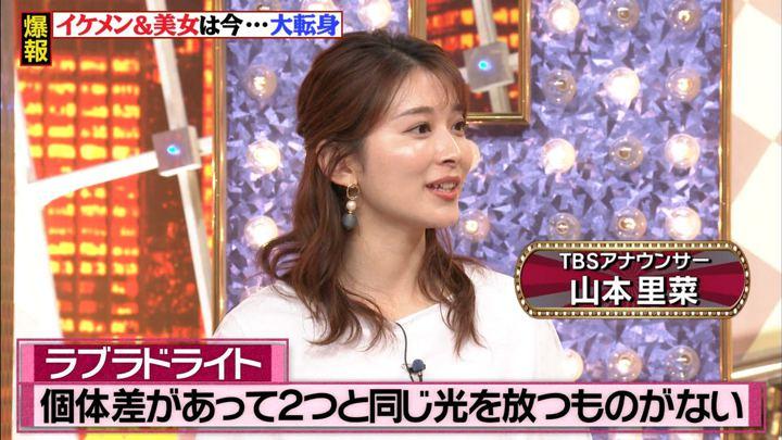 2019年09月27日山本里菜の画像14枚目