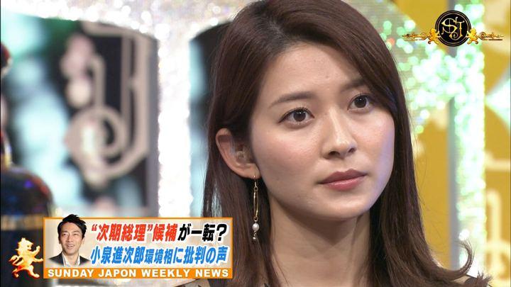 2019年09月29日山本里菜の画像10枚目