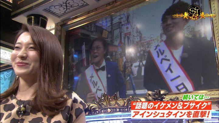 2019年09月29日山本里菜の画像12枚目
