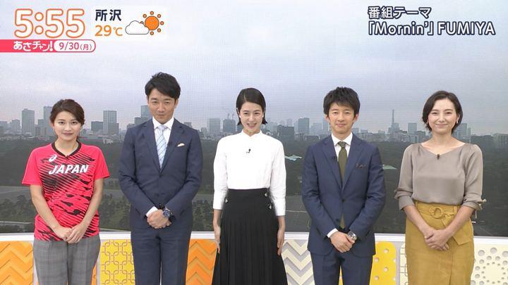 2019年09月30日山本里菜の画像01枚目