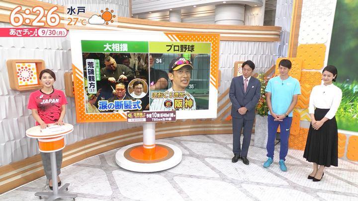2019年09月30日山本里菜の画像02枚目